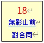 1100228 【 p188-190】_pin