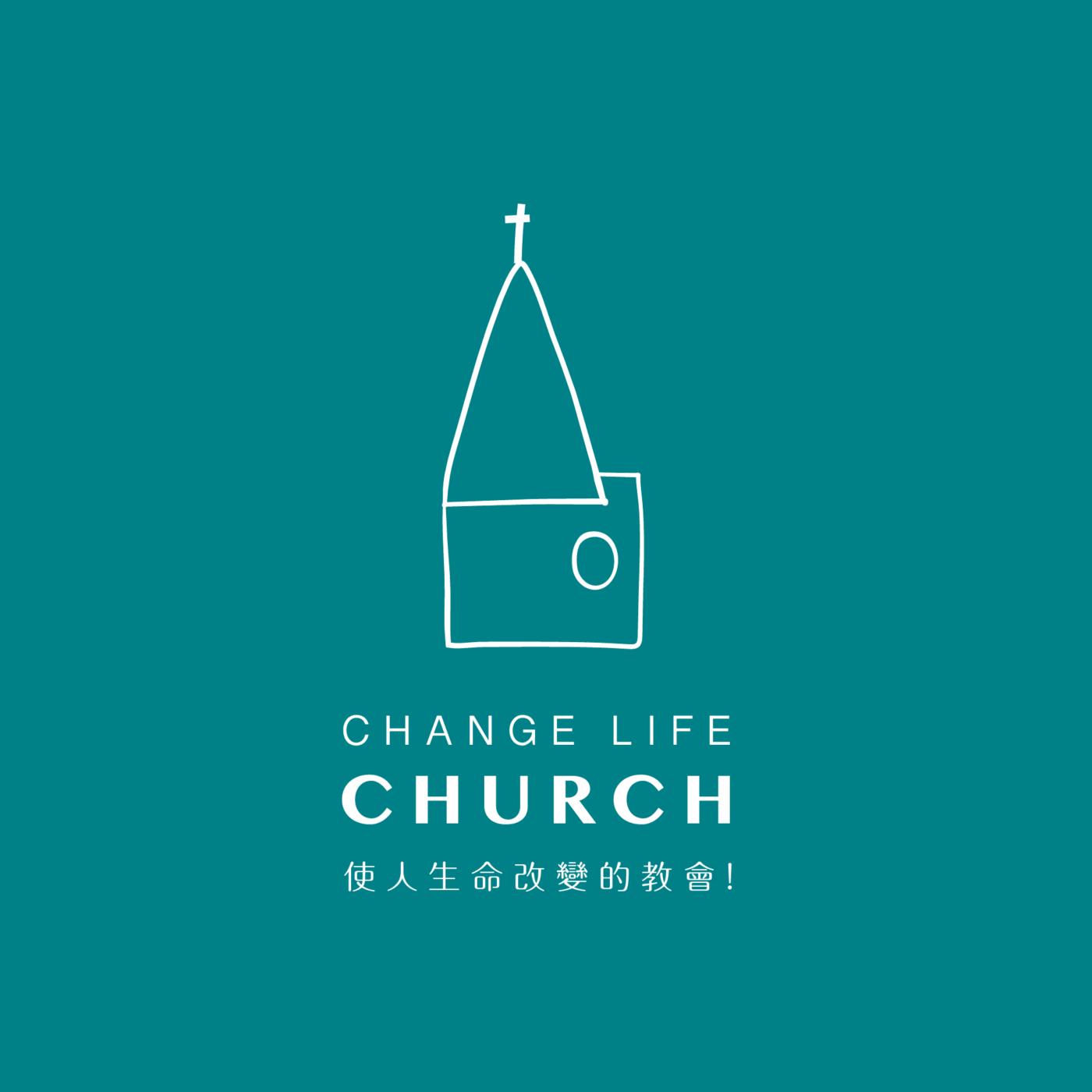 七個信念Ep02|QT和門訓的教會