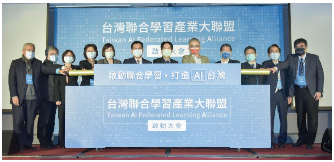 臺灣聯合學習產業大聯盟啟動大會