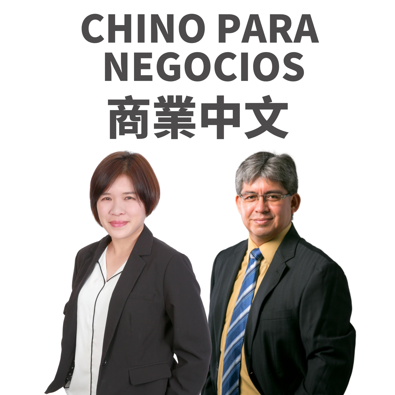 73. Información para mejorar tus reuniones con socios de Taiwán o China
