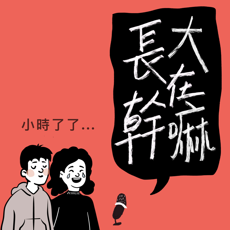   閒聊   酒精給我超能力!台北飲酒雜談 ♪~ ᕕ(ᐛ)ᕗ