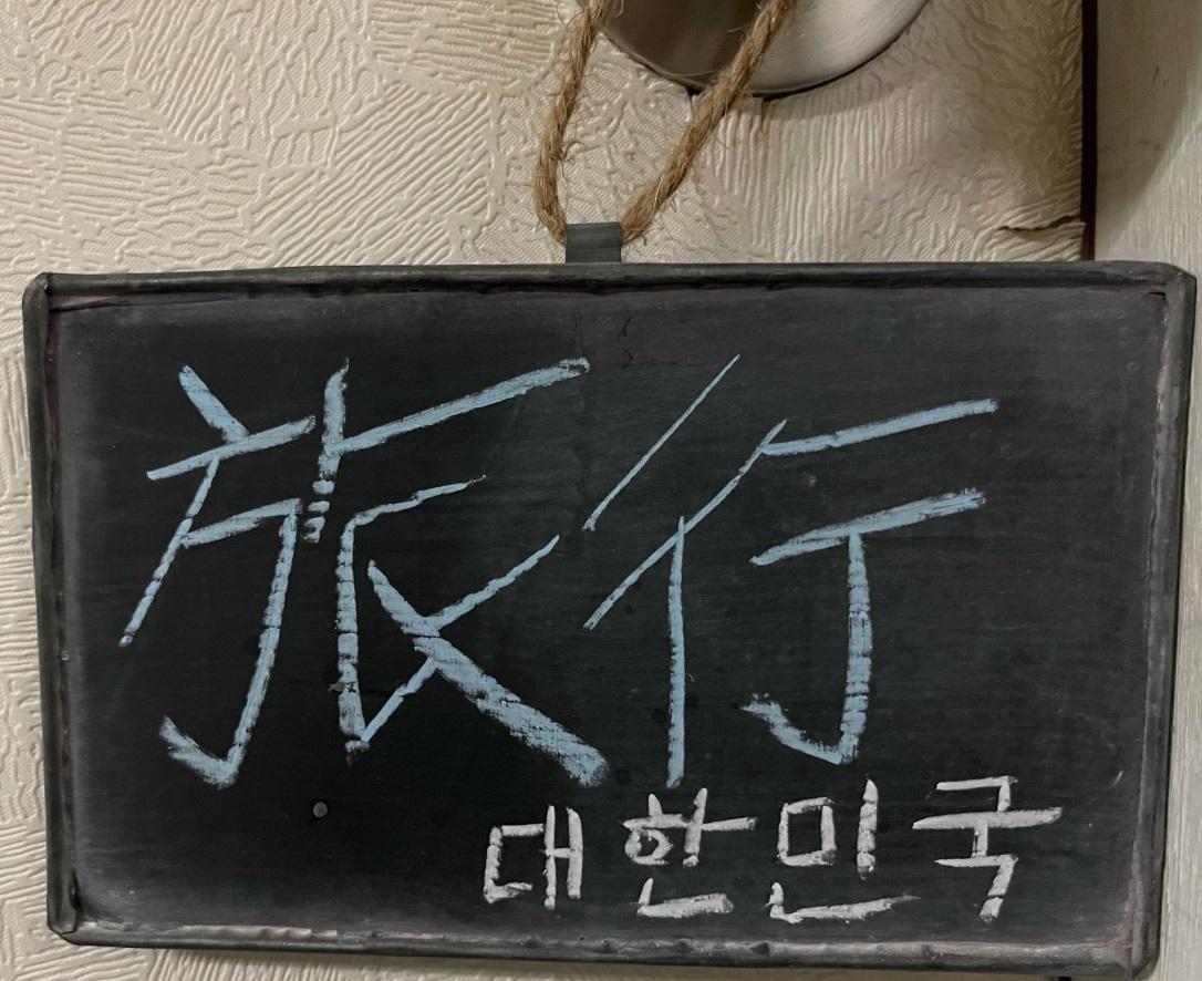 陸|我的首爾旅行指南──來自親身遊歷和品嘗。