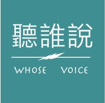 EP6:空襲警報,空少好帥!!   (feat.空少 Eddy)