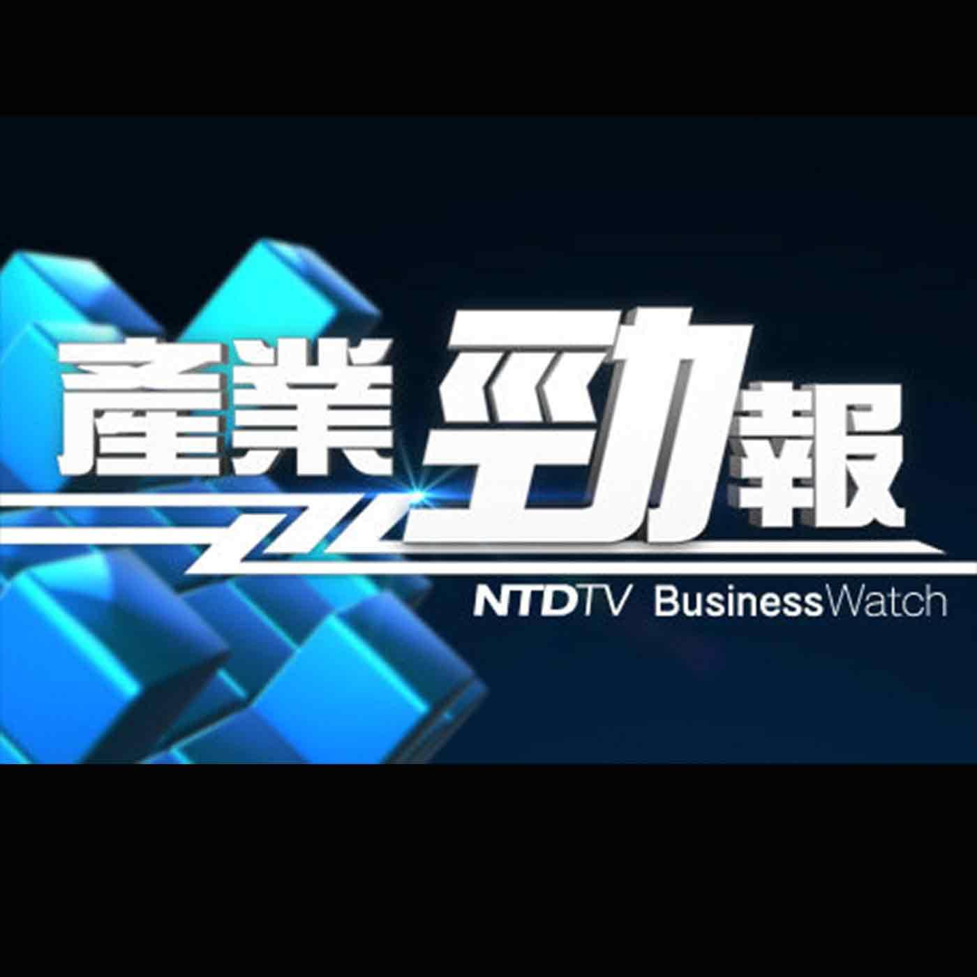🔥張忠謀開講:中國落後台積電至少5年 珍惜台灣優勢│M1晶片發威!蘋果iMac、iPad Pro新品發表|20210421【新唐人產業勁報】