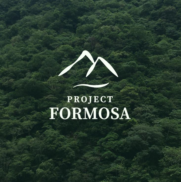 歡迎來到Project Formosa - EP0