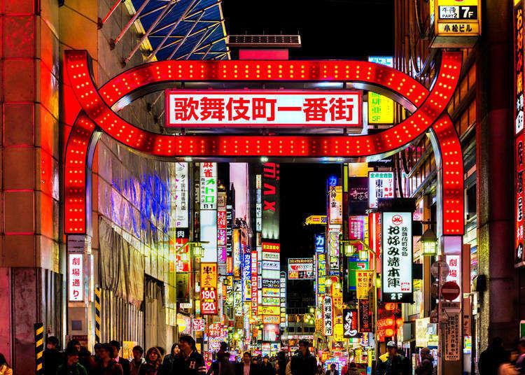東京篇(三) 各有風格的三大鬧區