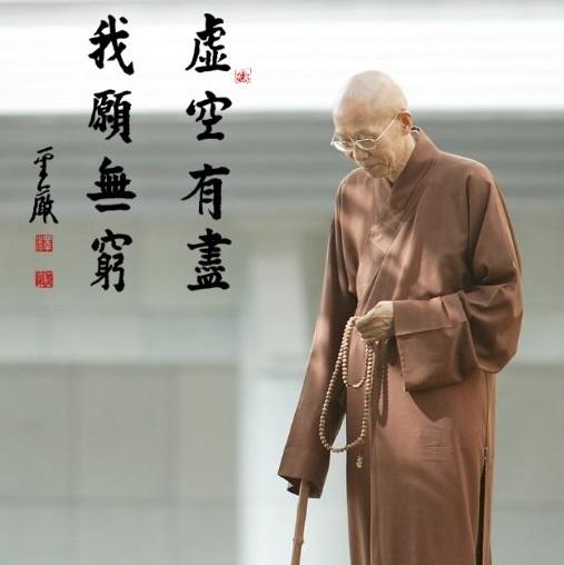 0124 佛與上帝的區別(聖嚴法師-大法鼓)