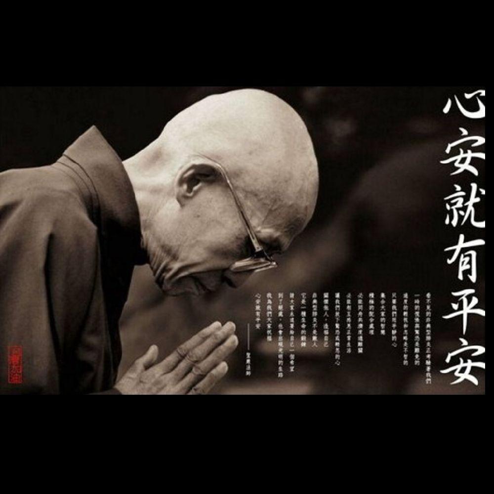 0451 清貧思想(聖嚴法師-大法鼓)