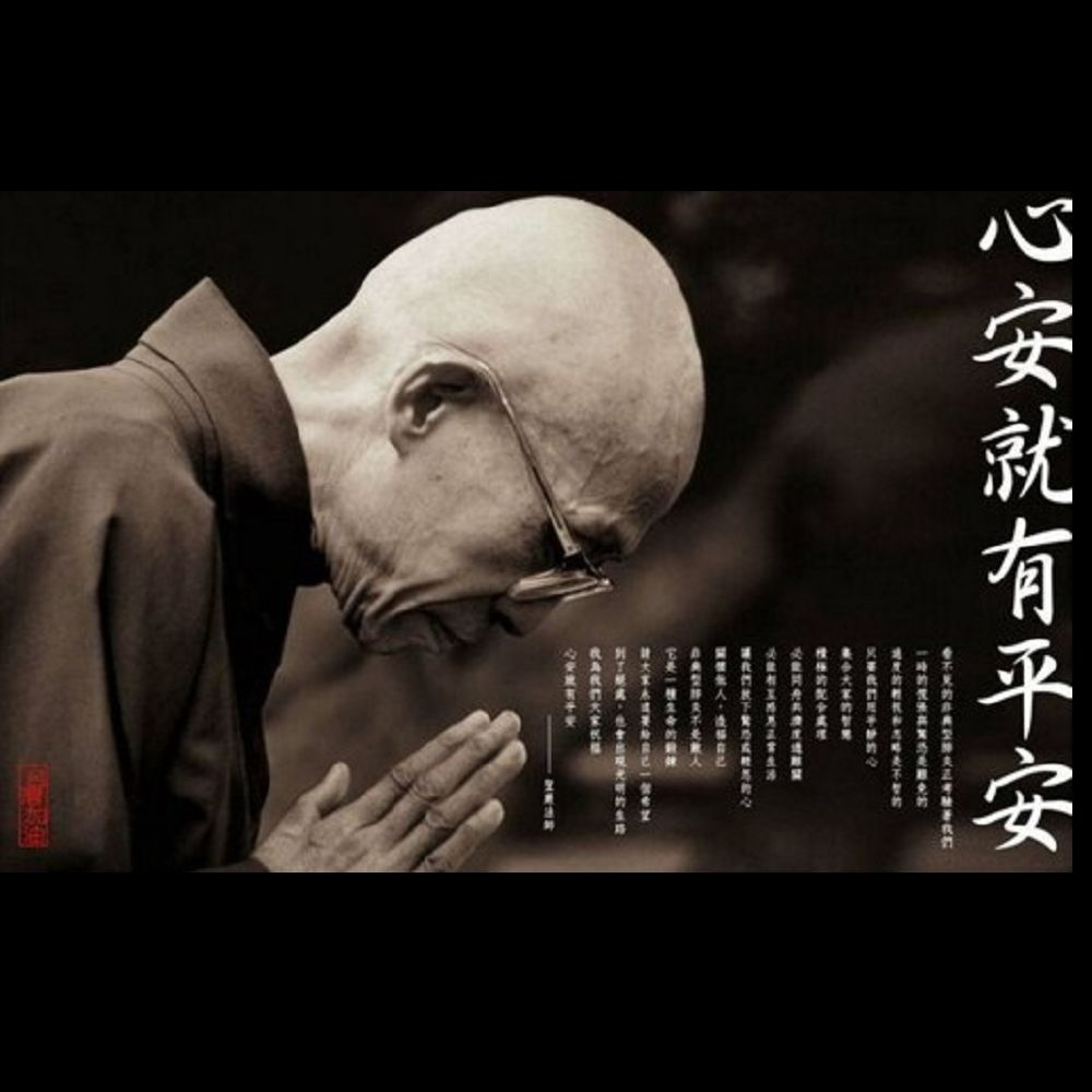 0474 寺院內為什麽掛木刻的魚(聖嚴法師-大法鼓)