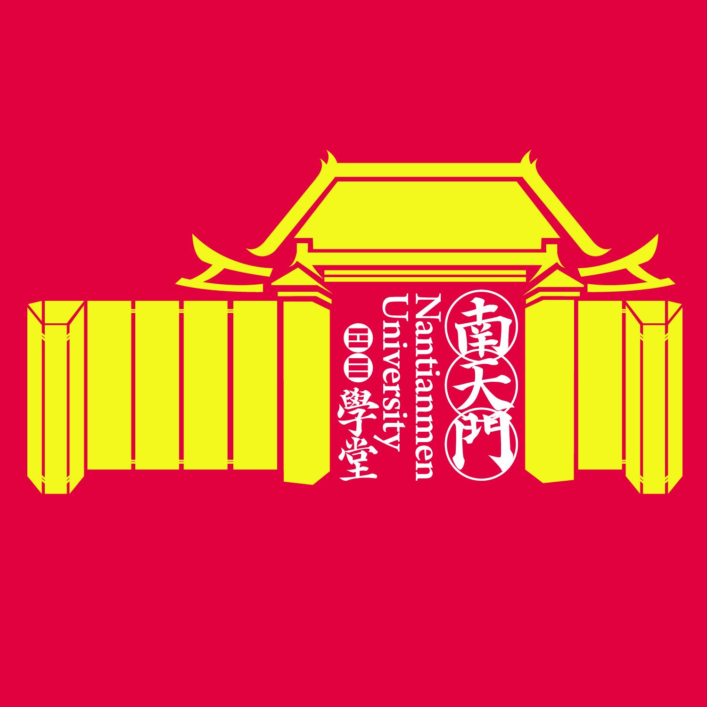 南天門學堂-東方歌劇之神-田都元帥