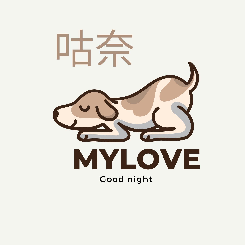 咕奈MyLove S1 第一集 esp1-原來我的心這麼狂