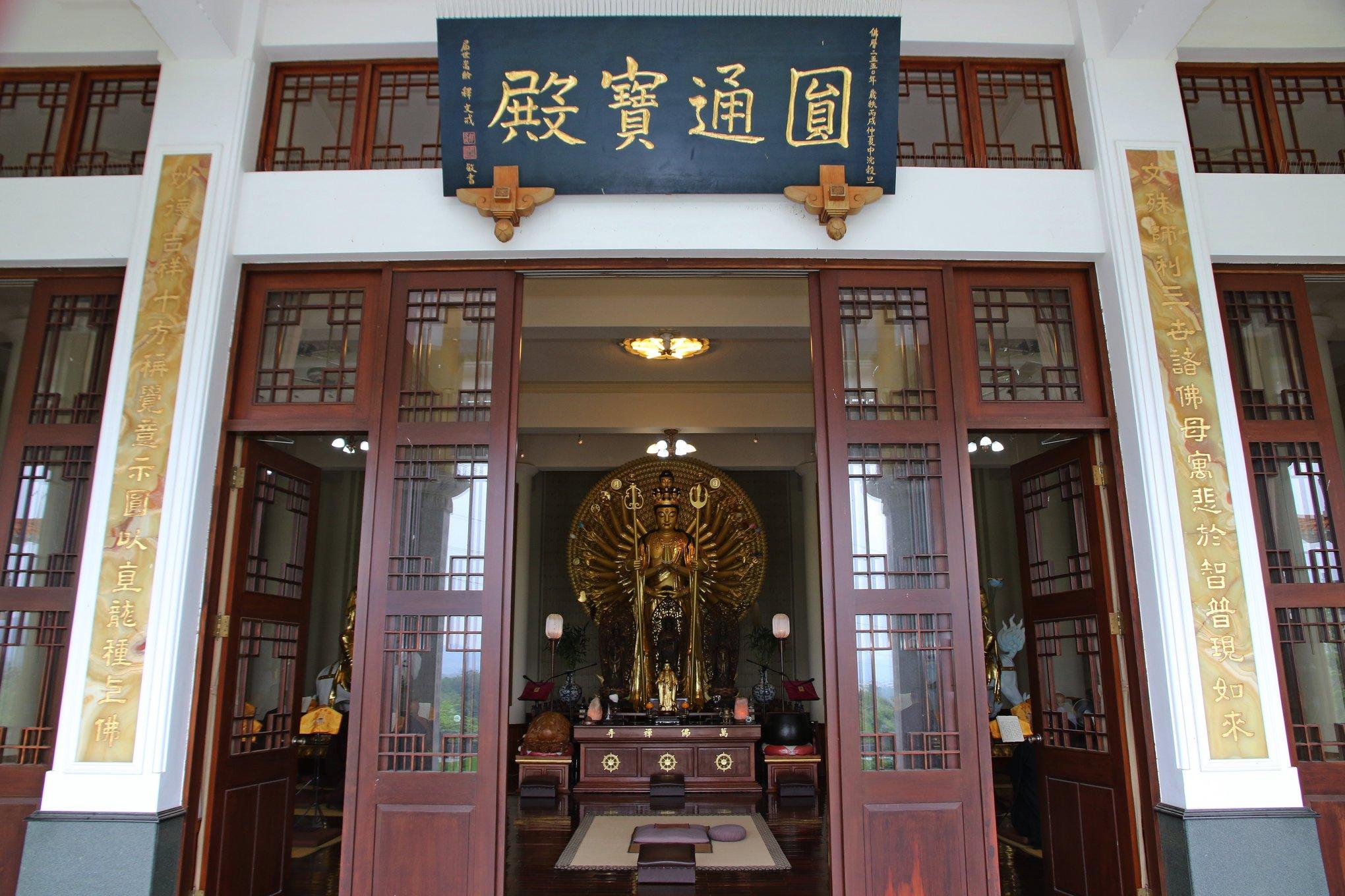 中國佛教史概說16