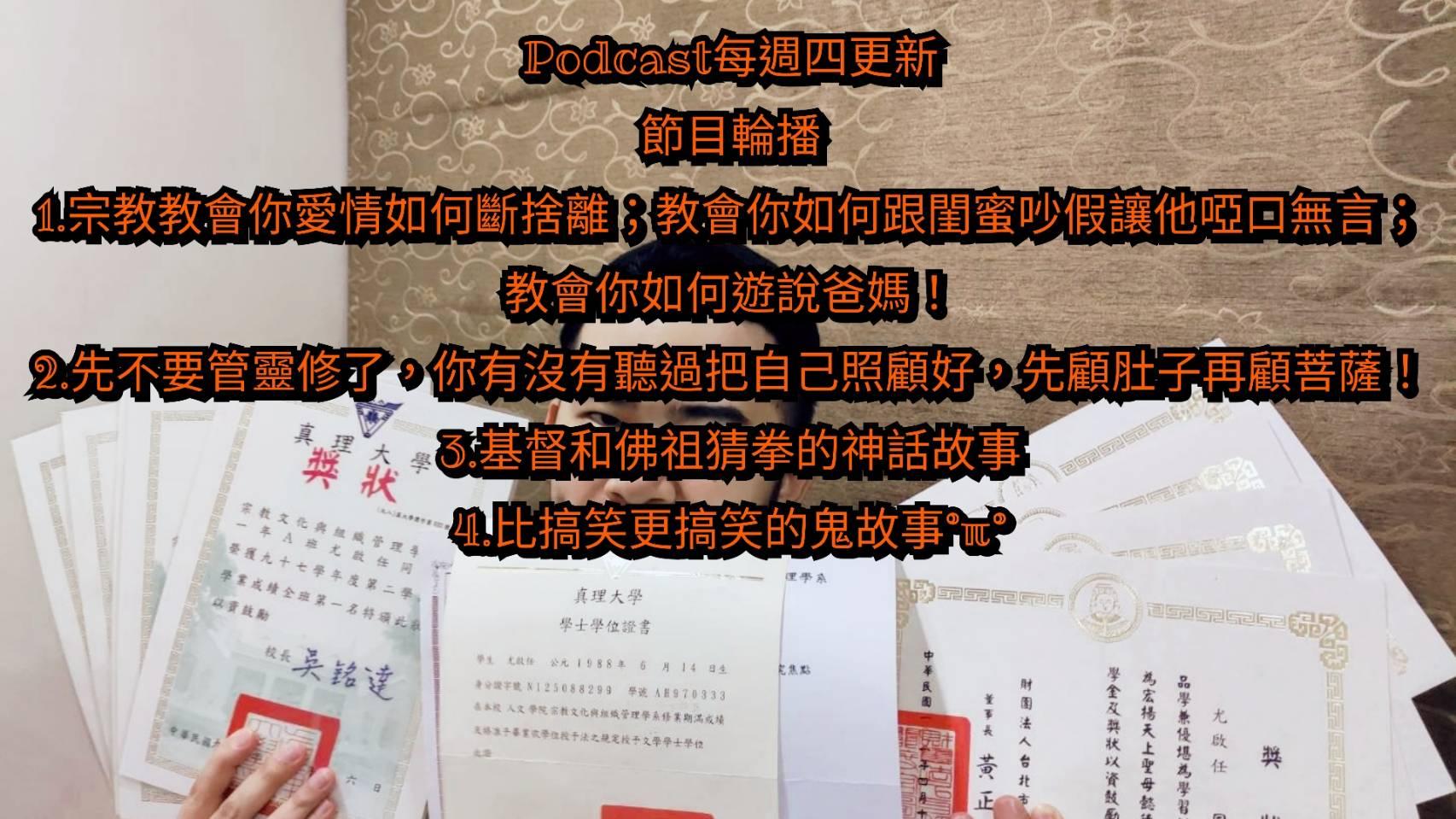 職場味噌湯────魏徵與唐太宗的職場關係!唐朝政治家魏徵,教你如何看破 慣 老 闆。