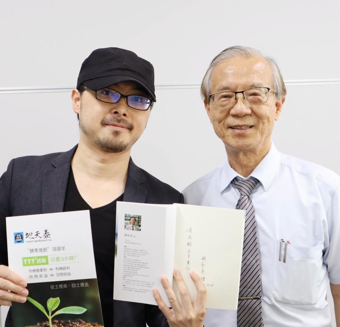 今日訪談: 地天泰農業生技 創辦人 楊秋忠博士