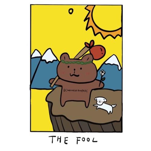 【關於塔羅】小先子開啟修煉之路ʕ •ᴥ•ʔ(附有卡牌指引)