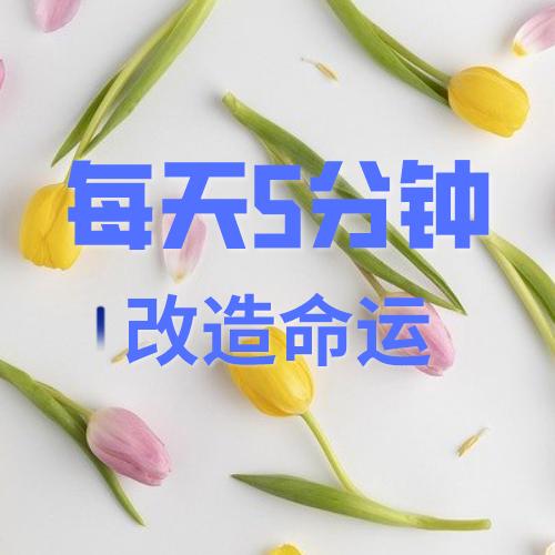 《俞净意公遇灶神记》白话文+原文
