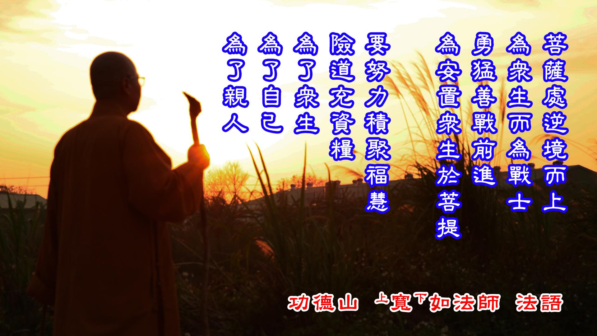 70.為什麼「菩提心」那麼重要?