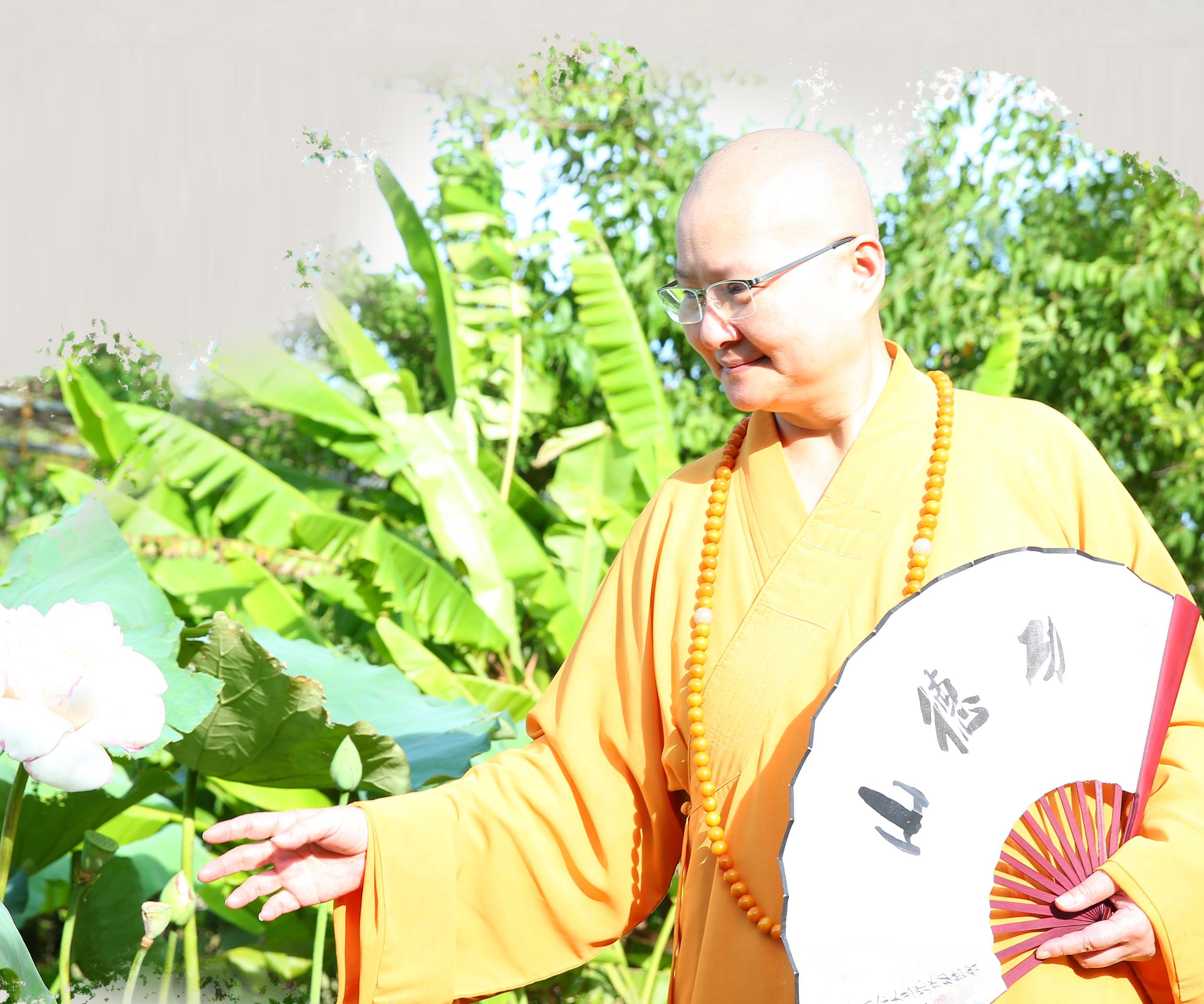 121.什麼是菩薩修行的四種關鍵撇步?