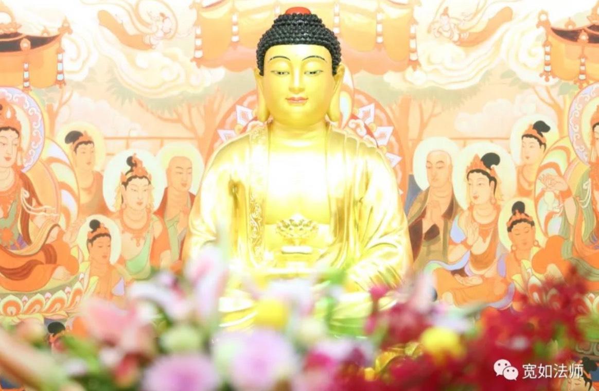 《佛說作佛形像經》馬來西亞(3-2)
