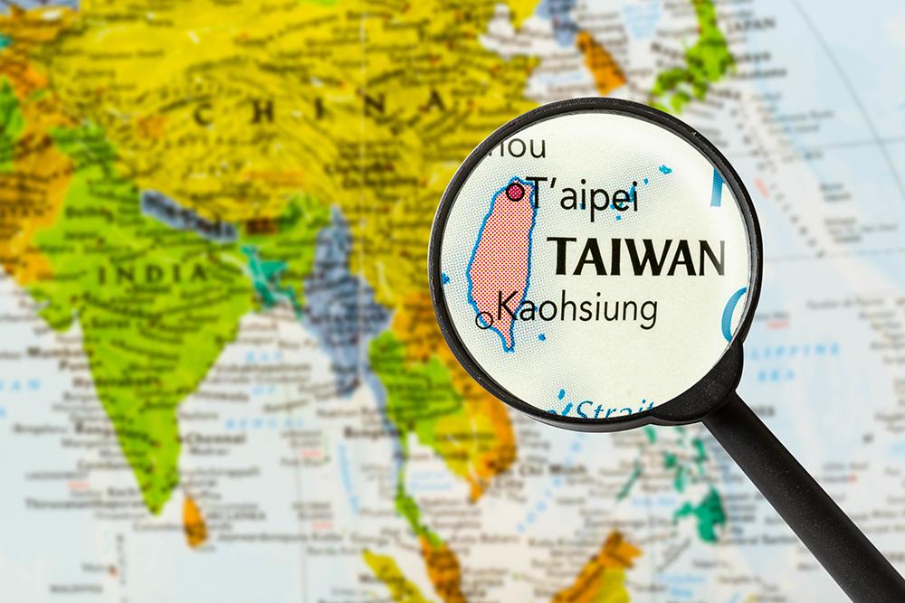 【一天10分鐘  英語說得通】A Short Introduction to Taiwan. 如何介紹台灣呢?