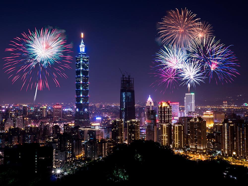 【一天10分鐘  英語說得通】Taipei 101 台北101大樓