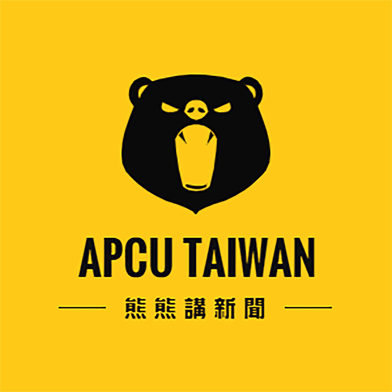 【熊熊講新聞】EP0.002 FB進軍聲音市場