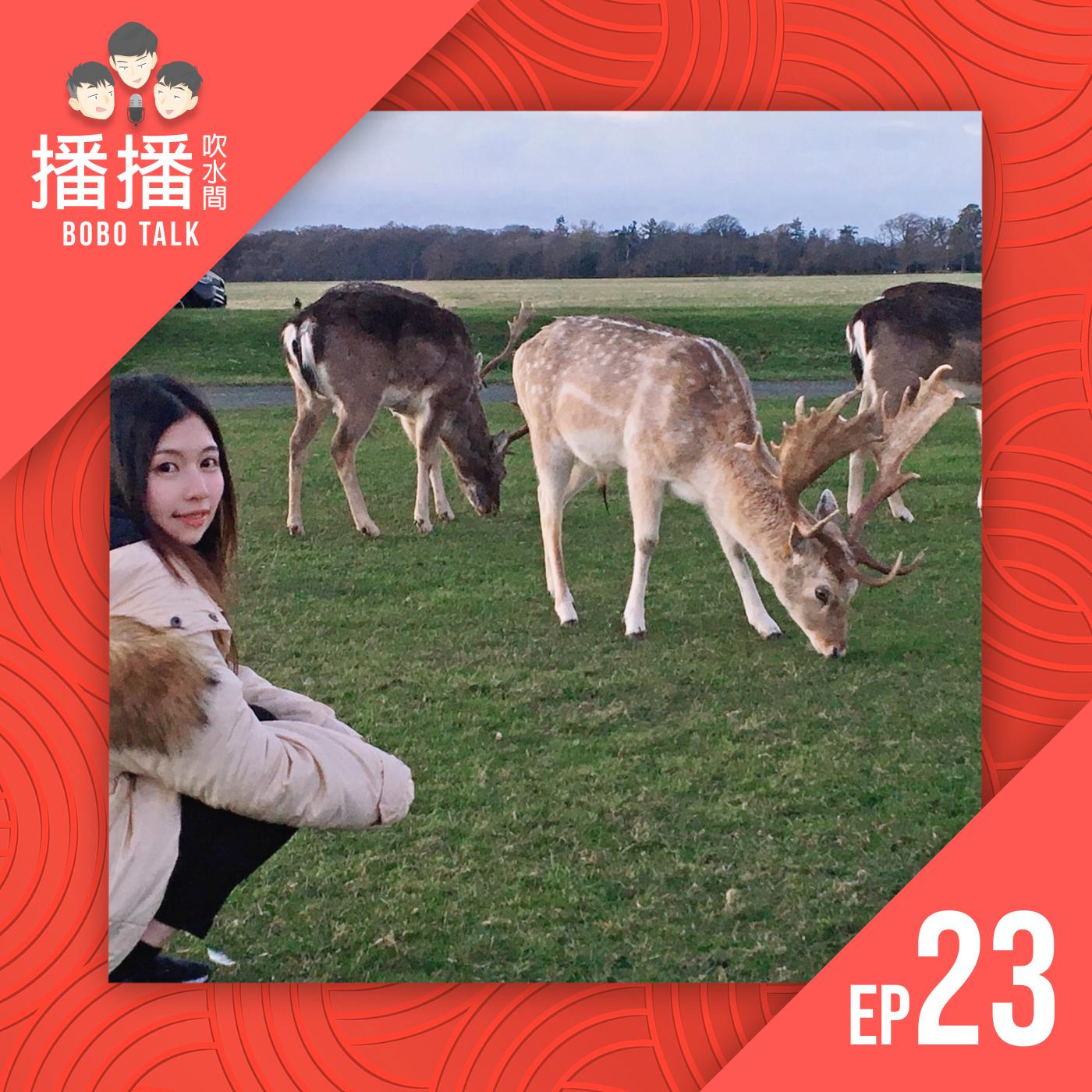 EP23 - 《Jio你來吹水 ft. 荒唐小姐歐北共》台灣人對大馬的刻板印象!