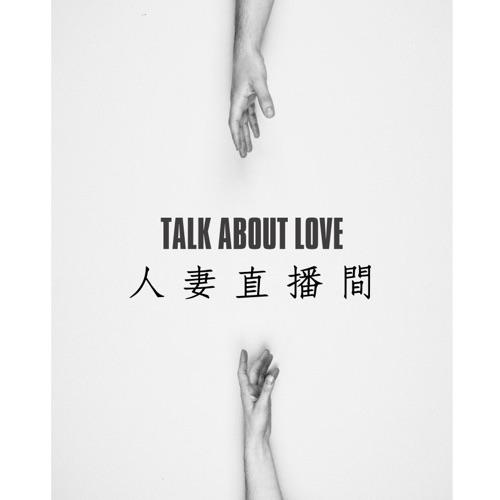 EP.16愛愛日記210721-原來我也能突破自己