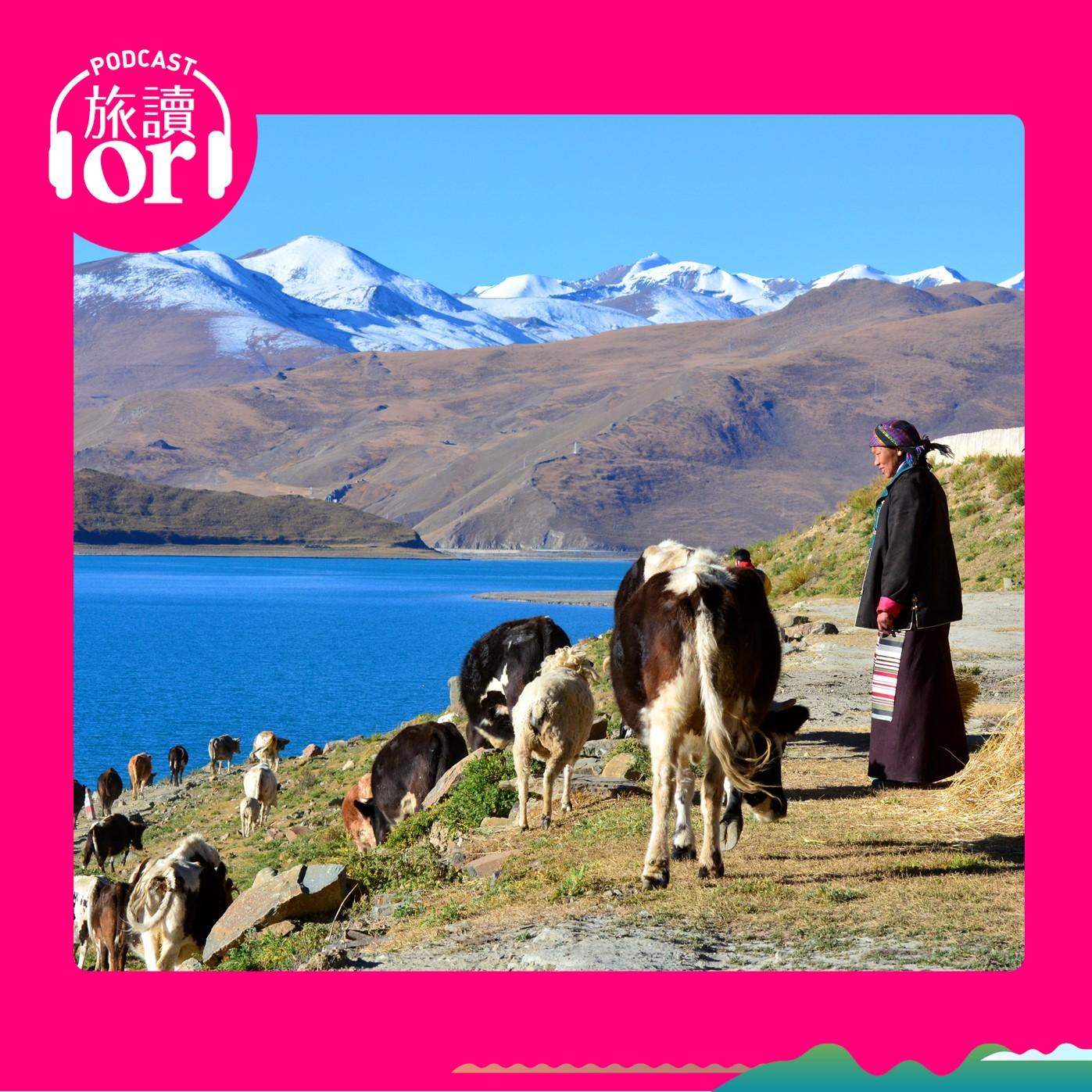 【萬旅千思】善惡雙胞胎:西藏的聖湖與鬼湖