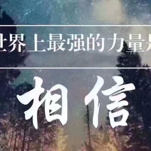 總裁箴言錄:不要忘記你的夢想