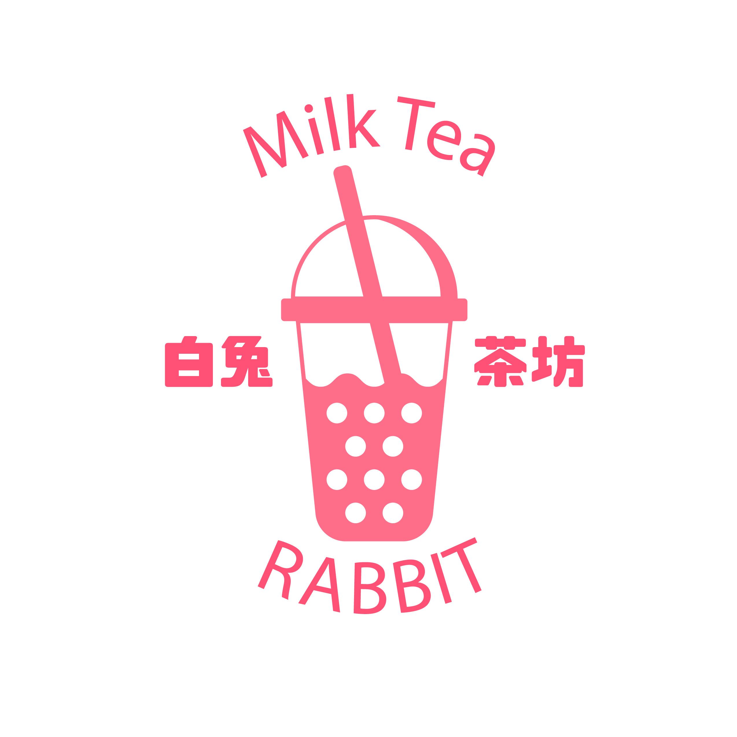 白兔茶坊 母親節限定節目ep.0