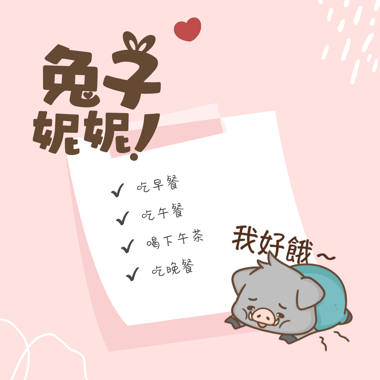 EP.23 動物王國的第一個網紅?! 灰豬健日記
