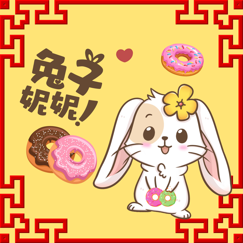 EP.24《番外篇》精裝武俠復古時代劇|兔妮妮與十甜圈傳奇—上