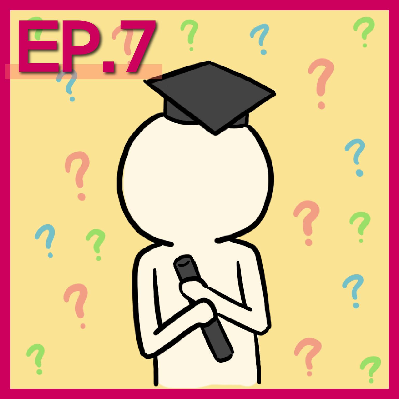 【不上不下】EP.7|↑_(ΦwΦ;)Ψ地獄行前指南|給畢業生的各種小建議
