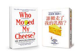 第八集 誰吃了我的乳酪