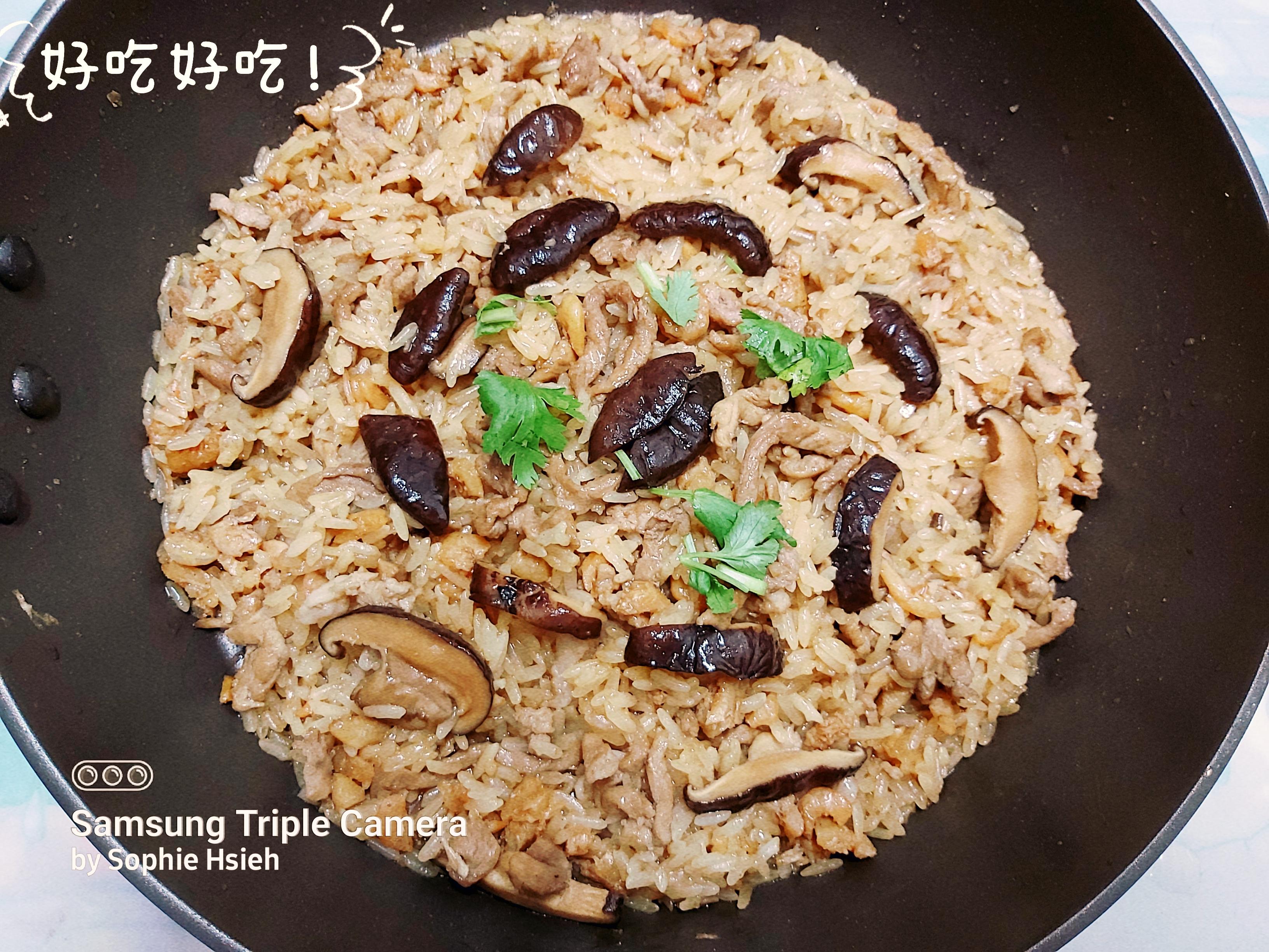 #24【油飯】【簡易版】