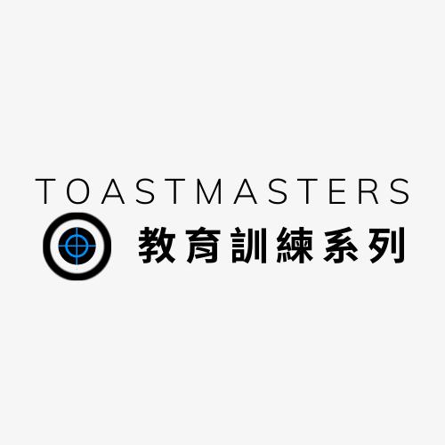 2021.06 領袖信 - 充分運用培訓 Make the Most of Training