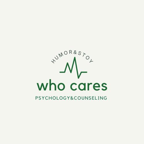 Who Cares-疫情下的A片時光
