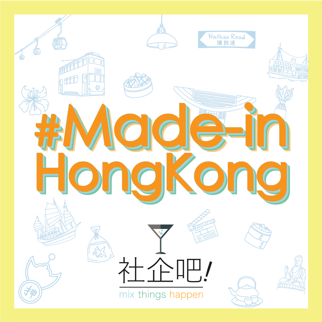 【#Made-in-HongKong】EP 3 Dream Impact 夢創成真 節目嘉賓: Dorothy Lam