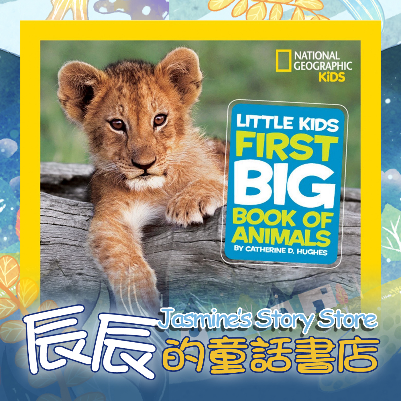 EP17-little kids first big book of animals 2