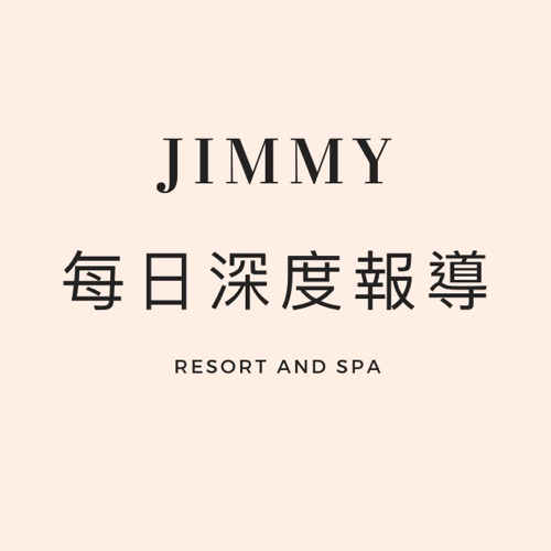 Jimmy帶你看見台灣 每日新聞 深度報導系列 EP3:保麗龍浮具替代的可能性