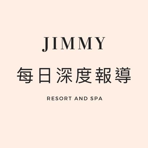 Jimmy 帶你看見台灣  深度報導系列  EP1:兒童健康有「鉛」掛遊戲場中的重金屬暴露風險