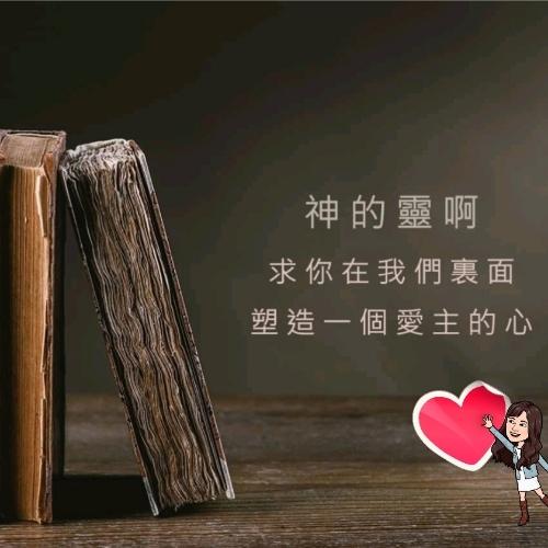 2021/7/21 榮桃教會線上家庭聚會