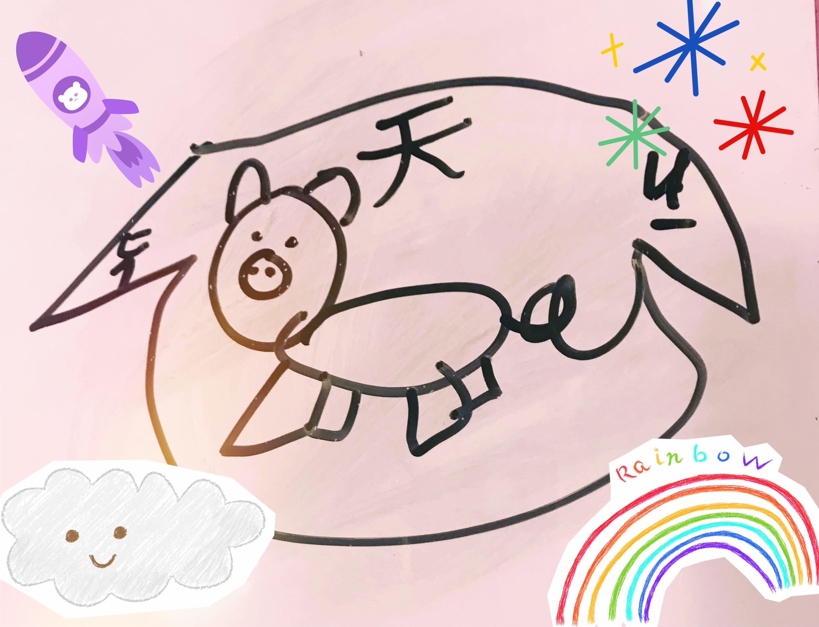 EP.1-飛天豬的故事1.-會飛的豬