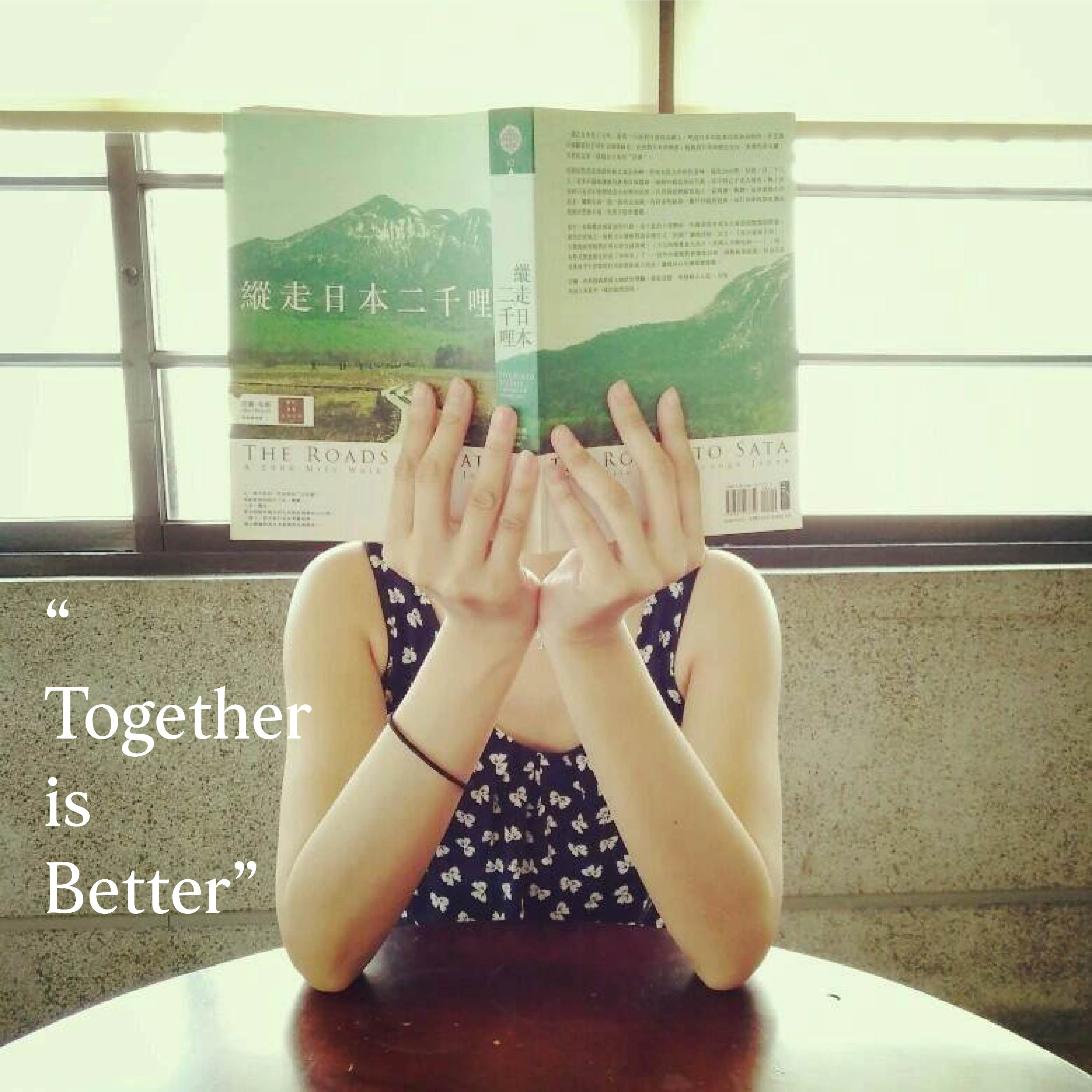 Together is Better 向孩子借來的地球。 S2 Ep.4