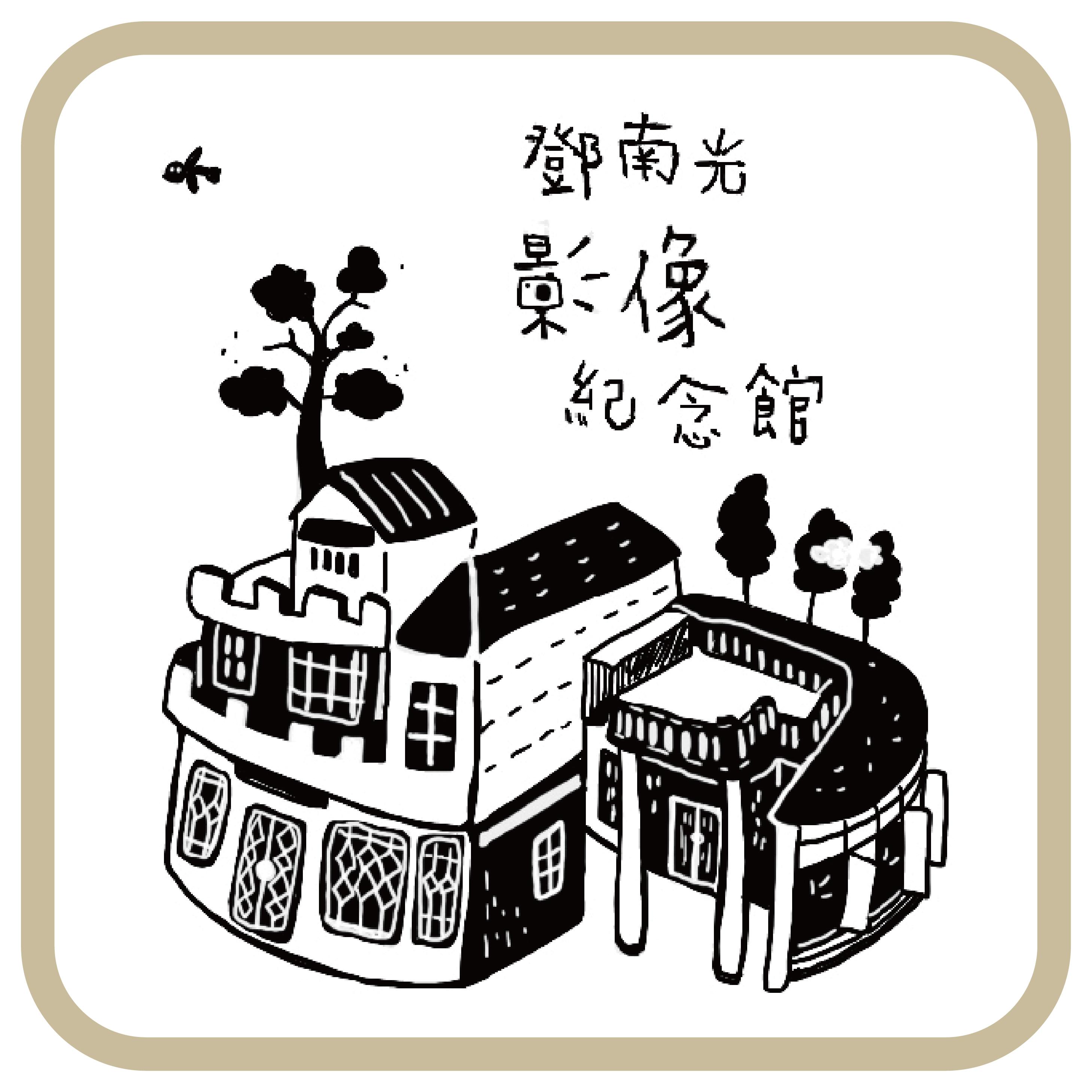 【EP04】 來北埔不要只逛老街!北埔地方文化大搜羅