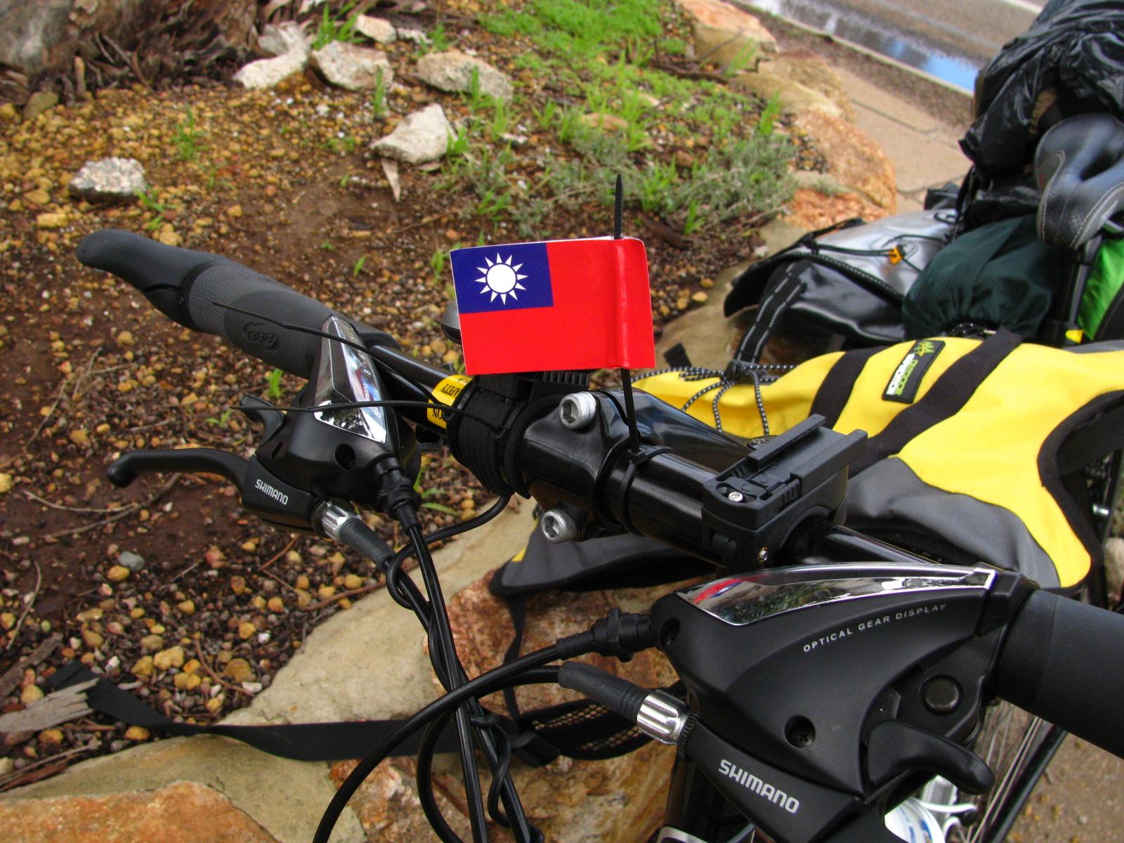 Ep11. 澳洲單車旅行 - 分離